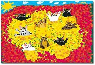 猫の足あと ポストカード 「お花畑の夢」