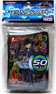 Yugioh Japanese 5D's Yusie Fudo Duelist Pack #2 Official Card Sleeves