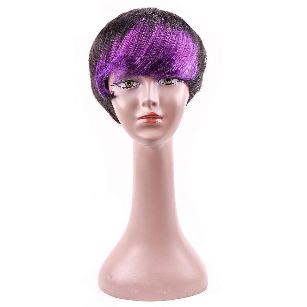 絶望つぼみ完璧YOUQIU 女性のためのセクシーなショートヘアウィッグファンシードレス全頭ウィッグ[6