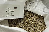 ケニア マサイ AA【USプレミアム】コーヒー生豆 グラム販売 (400g)