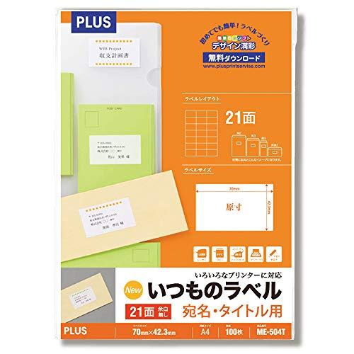 Plus Label ME-504T 48-644 - Etiqueta de papel con certificado FSC (21 caras, 100 hojas)