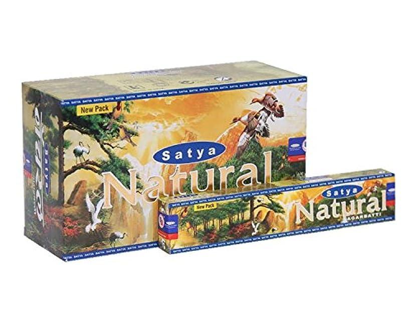 バンジージャンプ聴衆浴室Satyaナチュラル香15グラムパック、12カウントin aボックス
