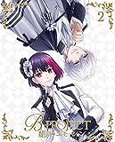 B-PROJECT~絶頂*エモーション~ 2(完全生産限定版)[Blu-ray/ブルーレイ]