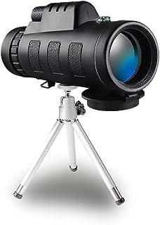 単眼鏡 望遠鏡 レンズ 高倍率レンズ 昼夜兼用 防水 遠距離撮影 片手望 スマホ 三脚ホルダー 収納ケース付き BOUENREN