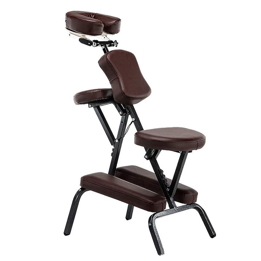 変装山開拓者入れ墨の椅子の健康の椅子の折るマッサージの椅子の携帯用マッサージの椅子のこする椅子入れ墨の椅子の折る美のベッドの鉱泉のマッサージのコンパクトの椅子
