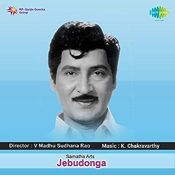 Jebudonga (Original Motion Picture Soundtrack)