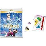 【メーカー特典付き】アナと雪の女王 MovieNEX [ブルーレイ+DVD+デジタルコピー+MovieNEXワールド] [Blu-ray] (【特典】オリジナル・ステーショナリーセット - ディズニー スプリング・キャンペーン 2021 付き)