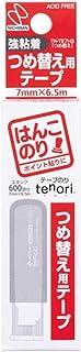 ニチバン テープ糊 TNTE7HS-10P はんこのり 詰め替え 10個入