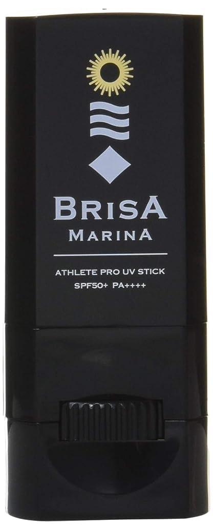 単語年金有名BRISA MARINA(ブリサ マリーナ) 日焼け止めUVスティック EX (ブラウン) 10g [SPF50+ PA++++] Professional Edition Z-0CBM0016320