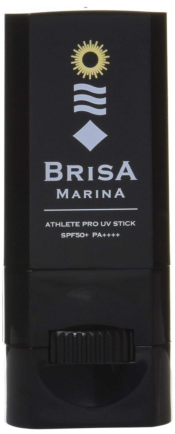 マート耐えられる永久にBRISA MARINA(ブリサ マリーナ) 日焼け止めUVスティック EX (ブラウン) 10g [SPF50+ PA++++] Professional Edition Z-0CBM0016320