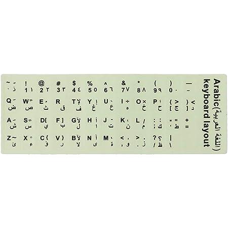 Qwerty Keys Pegatinas Teclado árabe Transparente con Letras ...