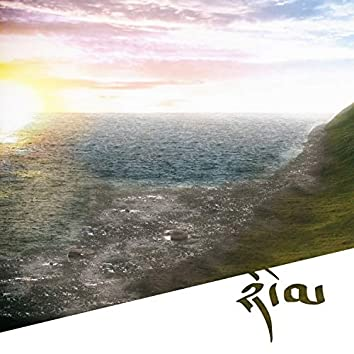 The New Day (Archefluxx Remix)
