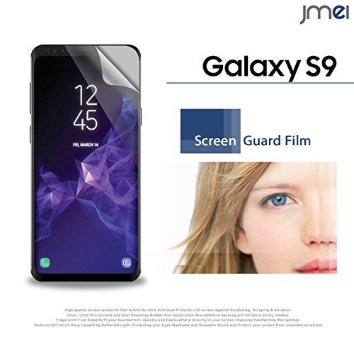 Galaxy S9 SC-02K SCV38 フィルム ギャラクシー s9 シート 2枚セット!指紋防止高光沢 保護フィルム サムスン simフリー スマホ カバー スマホケース スマートフォン カバー
