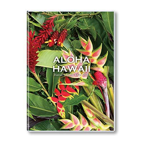 ハワイ手帳2020 10月始まり B6サイズ ウィークリー ビニールカバー (黒川洋司)
