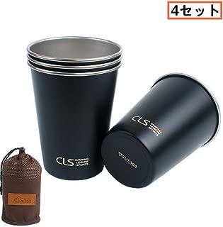 Better Stars ステンレス 感性コーヒーカップ 4個セット 600Dオックスフォード布収納袋付 コンパクト キャンプ アウトドア 持ち運びに便利