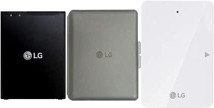 Genuine OEM Original LG Battery (BL-45B1F) + Battery Case + Charging Cradle (BC-4900) for LG V10 (Bulk Packaging)