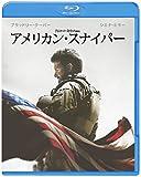 アメリカン・スナイパー[Blu-ray/ブルーレイ]
