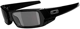 Oakley Gascan Sunglasses & Carekit Bundle