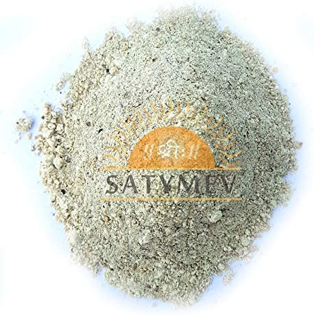 Brianna Jacksonville Mall SriSatymev Ranking TOP16 Black Kaunch Seeds Beej 100g Powder
