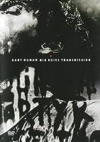 Big Noise Transmission [DVD] [PAL]