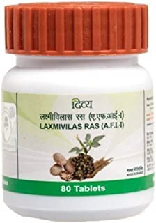 Patanjali Divya Laxmivilas Ras 20 gm - 80 Tablets (Pack of 2)