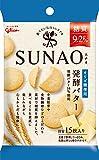 江崎グリコ (糖質50%オフ) SUNAO(スナ�