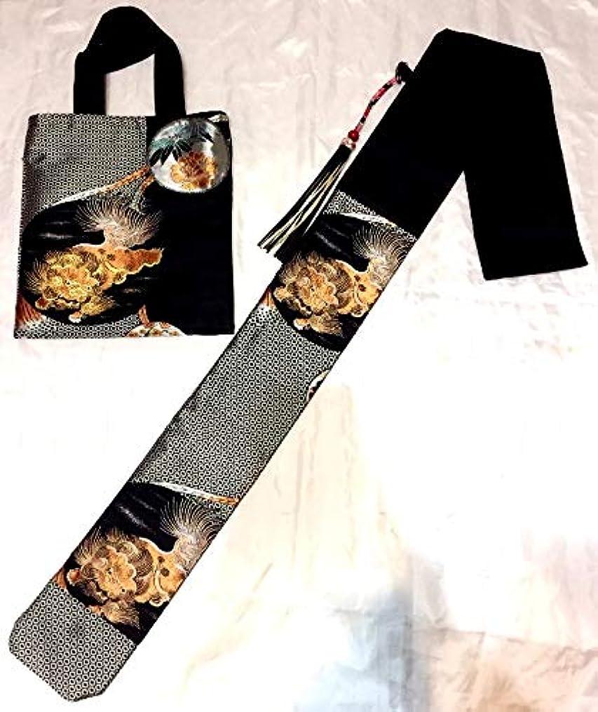 バンクカフェテリア甥中国武術 刀袋 剣袋 シューズ バッグ セット (シルバー) リメイク 着物帯 使用