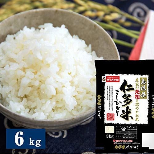 2020年産 島根県産仁多米こしひかり 6kg 米匠庵のお米 精米