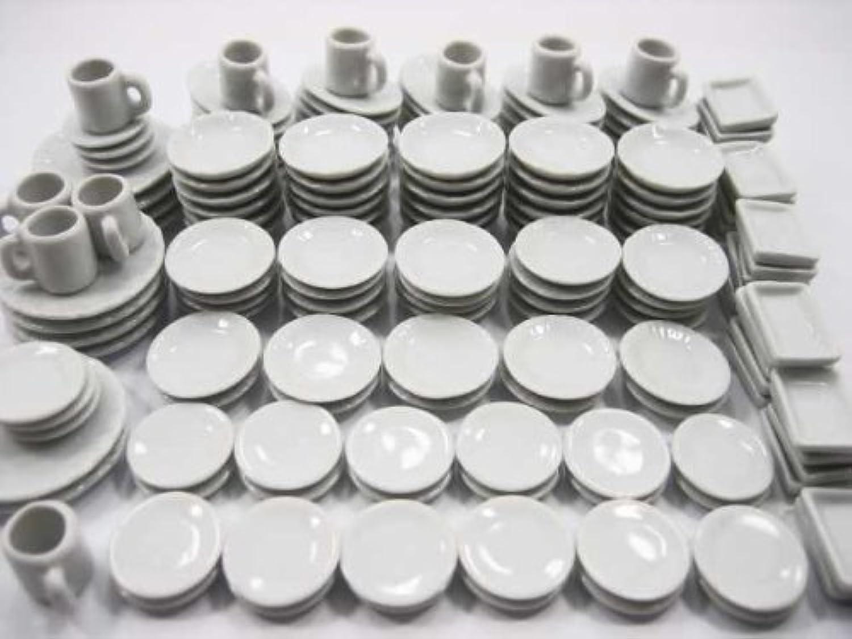 Dollhouse Miniature Ceramic 170 White Mixed Oval Plate Round Dish Mug Cup 3563
