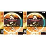 【セット買い】NEC 丸形スリム蛍光灯(FHC) LifeEホタルックスリム 27形 電球色 FHC27EL-LE-SHG & 丸形スリム蛍光灯(FHC) LifeEホタルックスリム 20形 電球色 FHC20EL-LE-SHG