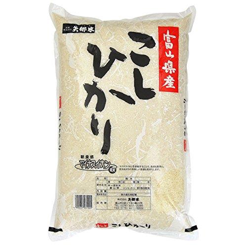 【玄米】富山県産 こしひかり(令和2年)10kg