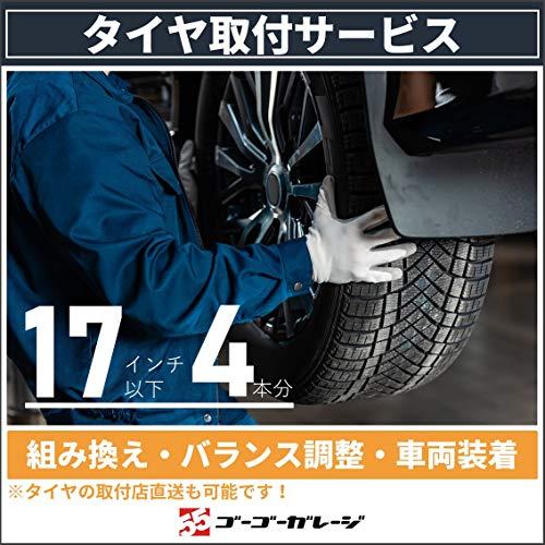【47都道府県対応】タイヤ交換17インチ-4本(バランス調整込)