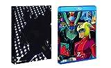マジンガーZ Blu-ray BOX VOL.3[Blu-ray/ブルーレイ]
