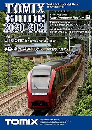 トミーテック TOMIX カタログ トミックス総合ガイド 2020-2021年版 7042 鉄道模型用品