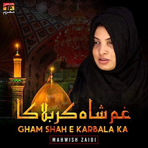 Mahwish Zaidi