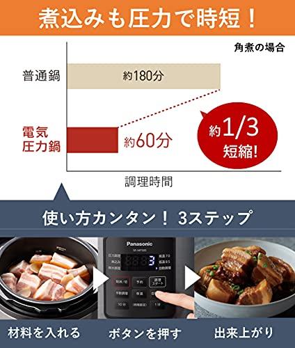 パナソニック電気圧力鍋3L(満水容量3L/調理容量2L)圧力/低温/無水/煮込/自動調理レシピブック付温度過昇防止機能ほったらかしSR-MP300-K