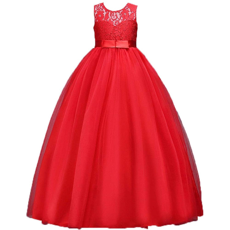 (フォーペンド)Forpend キッズドレス FP-0034 女の子 フォーマルワンピース 発表会 結婚式 パーティー 子供服 ドレス ロング 120 130 140 150 160cm (サイズ150cm, red)