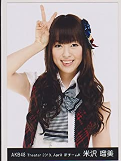 AKB48公式生写真 Theater 2010.April 【米沢瑠美】4月
