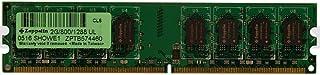 زيبلين 2GB DDR2 PC800