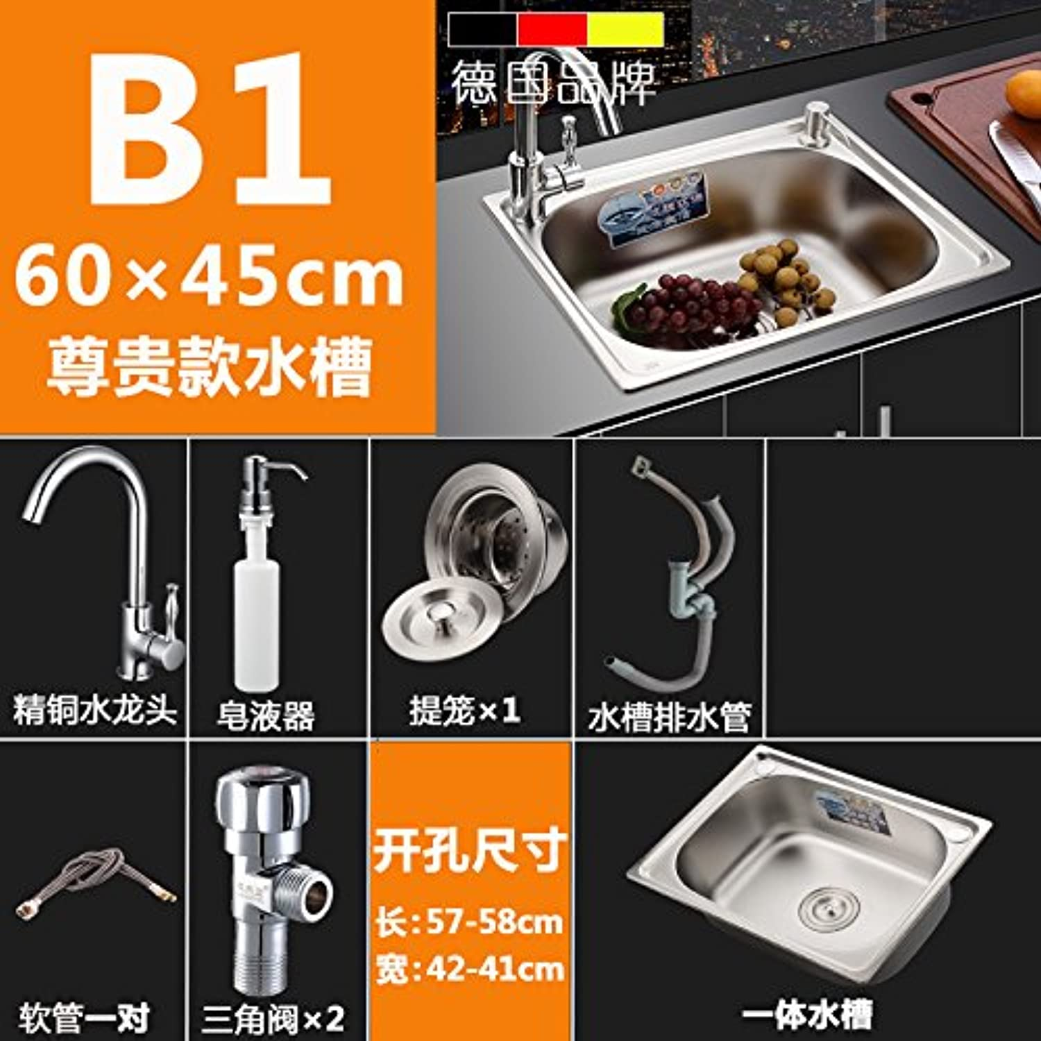Hlluya Professional Sink Mixer Tap Kitchen Faucet Of the kitchen faucet thick 304 stainless steel dish washing basin single sink package single sink, Single slot 60&tims;459 kit