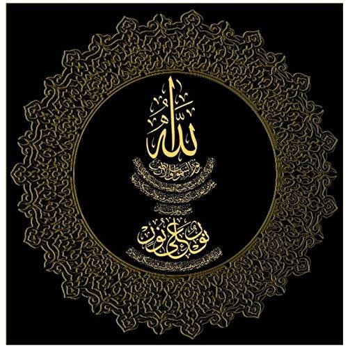 Posters en prenten moderne islamitische kunst muur kunst doek schilderij islamitische Arabische kalligrafie decoratieve schilderijen woonkamer 40x40cm (15,7