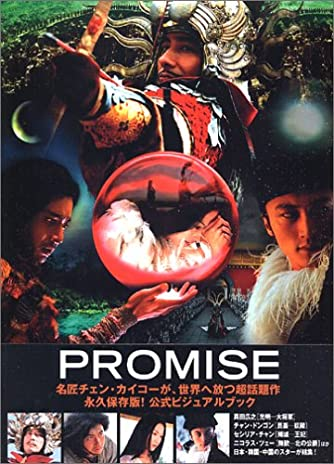 PROMISE-Visual Book