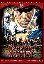 Legend Of The Eight Samurai