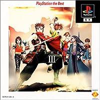 アークザラッドIII PlayStation the Best