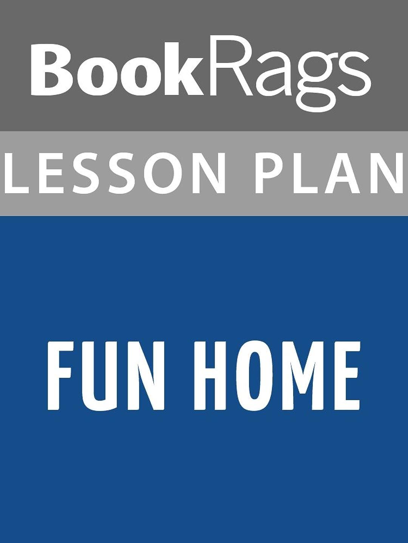 地味な開始将来のFun Home Lesson Plans (English Edition)