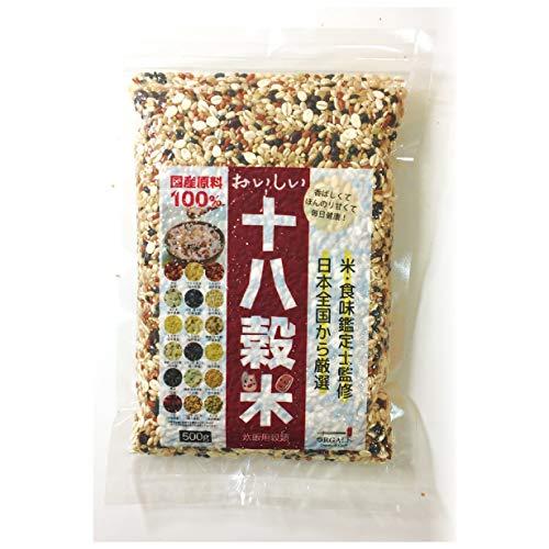 【リニューアル】おいしい十八穀米500g 18種全ての穀物100%国産 無添加 雑穀米 雑穀ブレンド 真空パック