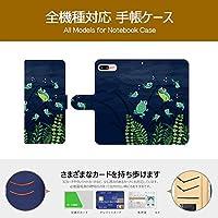 iPhone 8 ケース 手帳型 アイフォン 8 カバー スマホケース おしゃれ かわいい 耐衝撃 花柄 人気 純正 全機種対応 カエルの群れ かわいい アニマル ファッション 10025400