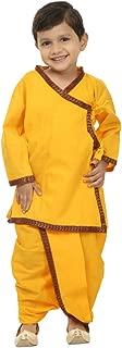 FOCIL White Solid Dhoti Kurta for Kids