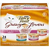 Fancy Feast Gravy Lovers Poultry & Beef Feast Variety Cat Food 24-3 oz. Cans [Contains: 8 Each: Turkey Feast, Chicken Feast, and Beef Feast]
