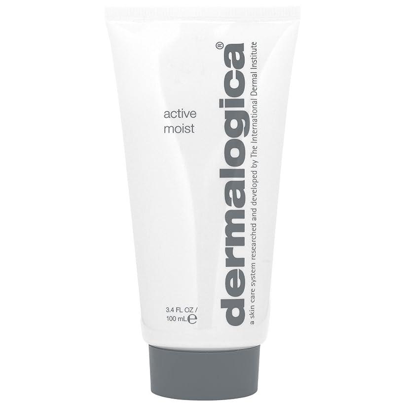 剣分類する形式ダーマロジカアクティブ湿った顔の保湿剤の100ミリリットル (Dermalogica) - Dermalogica Active Moist Facial Moisturiser 100ml [並行輸入品]